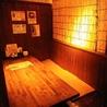 串焼菜膳 和み 岩倉店のおすすめポイント2