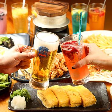 ばちや 烏丸今出川店のおすすめ料理1