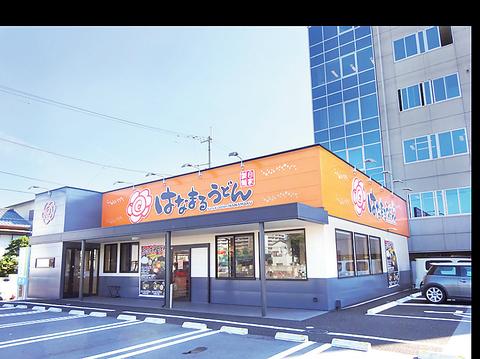 はなまるうどん 高知インター日の出店の写真