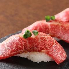 一歩 新宿西口店のおすすめ料理1