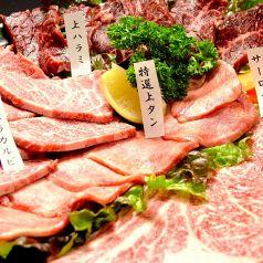 焼肉 将軍 関内店のおすすめポイント1