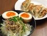 哲麺 十和田店のおすすめポイント1