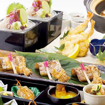 音音 名古屋JRゲートタワー店のおすすめ料理1