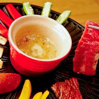 【鮮度抜群】馬肉のバーニャカウダ