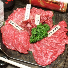 あぶり焼肉 和牛 十兵衛 川越クレアモール店のおすすめ料理1