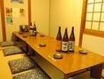 畳の座敷が温もりある雰囲気♪4~6名様で利用可能なお座敷個室