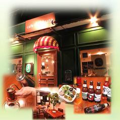 cafe dakkura カフェ ダックラの写真