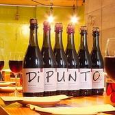 ディプント Di PUNTO 水道橋店の雰囲気3