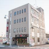 ジンジャーステーキとカレーの店 なみ喜の詳細