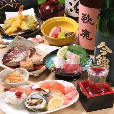 うめちゃん 石橋のおすすめ料理1