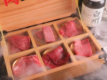 蒲田路地裏焼肉 肉の頂のおすすめ料理1