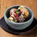 料理メニュー写真石鍋パフェ