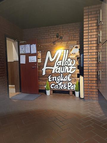 Mallow Haunt