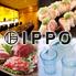 炭火焼鳥 鳥料理 IPPO 千里中央店のロゴ