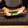 串揚げ はなおか 昭和町のおすすめポイント1
