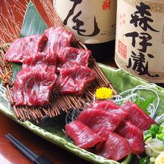 四季旬彩 みやの華のおすすめ料理1