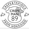 クレープ&タピオカ クレープマン89のおすすめポイント2