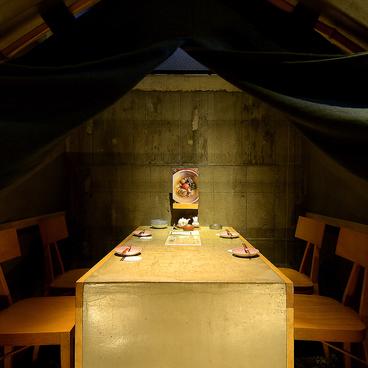 個室居酒屋 カモメヤの雰囲気1