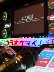 カラオケマイム 会津若松店の雰囲気1