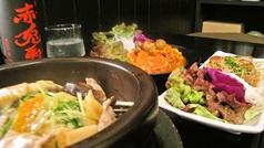 遊食 SHIN坊'Sの写真