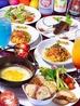 キッチンQ 別館プロキオ お子様レストランのおすすめポイント3