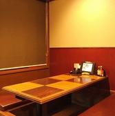 にじゅうまる NIJYU-MARU 横浜南幸店の雰囲気2