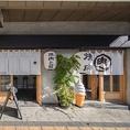 小倉駅・平和通駅より徒歩5分!ちゅうぎん通りにございます。