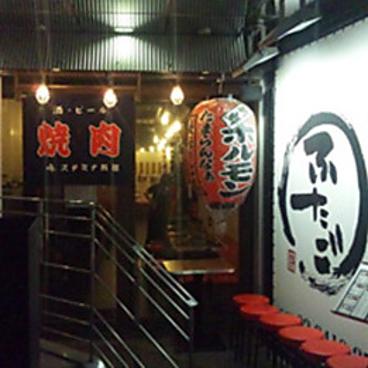 大阪焼肉・ホルモン ふたご 三軒茶屋店の雰囲気1