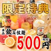 ゆずの小町 石山店のおすすめ料理2