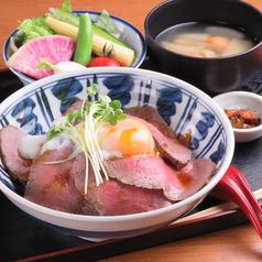 ここら屋 京都河原町 伊勢屋町店のおすすめ料理1