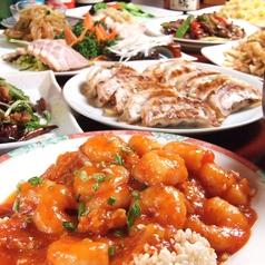 栄華楼 天王洲アイル 1号店のおすすめ料理1