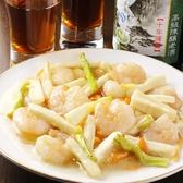 台湾料理 豊源 とよげんのおすすめ料理3