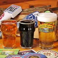 国内外の厳選したクラフトビールも愉しめるッ☆
