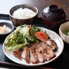 豚人 ぶたんちゅのおすすめ料理1