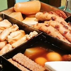 越後のうまいもん小屋 蒲原甚八のおすすめ料理1