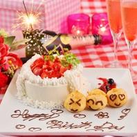 誕生日特典!特製ホールケーキをプレゼント♪