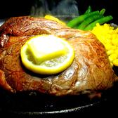 ステーキハウス キングス KING'Sのおすすめ料理3