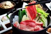 居酒屋かっぽう 紅葉亭のおすすめ料理3
