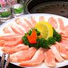 焼肉 KEIKO ケイコ なんば日本橋店のおすすめポイント1