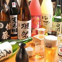 豊富な種類のドリンクを取り扱うすすきの駅の居酒屋
