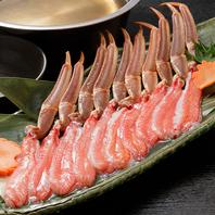 蟹しゃぶ、蟹すき、蟹天ぷらなど蟹を堪能して頂けます