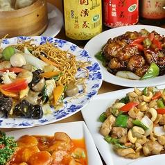 中華料理 桃園 越谷の写真