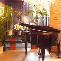 ピアノ生演奏で優雅な一時を…