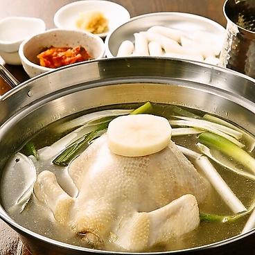 韓国家庭料理 東大門タッカンマリ 多摩センター店のおすすめ料理1