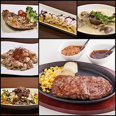 肉 菜 肴 DINING TAKARAの写真