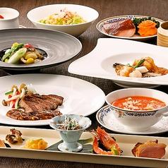 ホテルオークラ 中国料理 桃花林 日本橋室町賓館