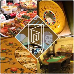 IR cafeの写真
