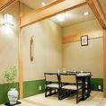 優雅な個室:花月の間:花月:2~4名の茶室風のお部屋にもアレンジできます!!若い方から熟年の方まで人気の高い当店の個室のひとつになります。ご来店お待ちしおります!!