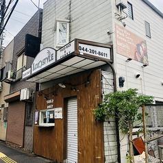 LOCOSTYLE ロコスタイル 鹿島田店の写真