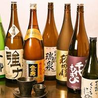 豊富な地酒を満喫!地酒メインで10種類以上ご用意♪